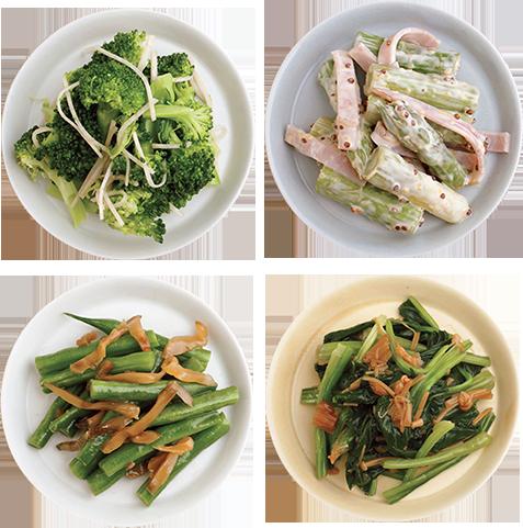 「ゆで置き野菜」で作る副菜